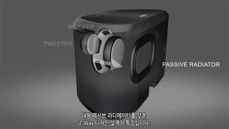yamaha wx 030 yamaha wx 030 musiccast wireless speaker bic master