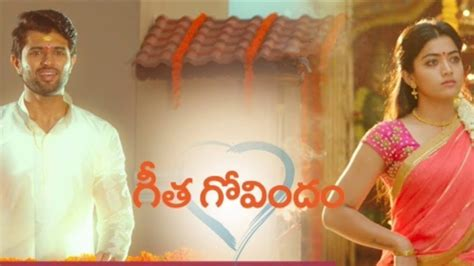 vachindamma song lyrics telugu english version