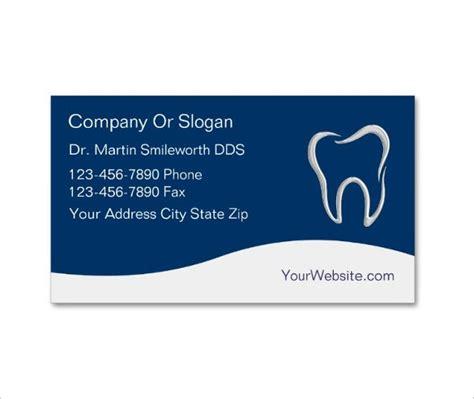 dental business card templates psd word ai