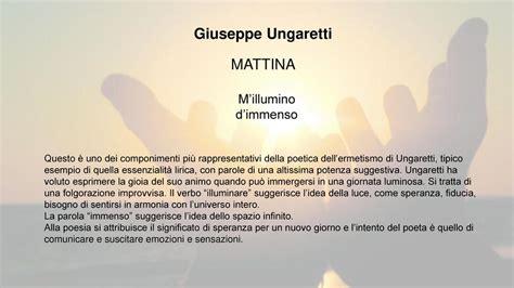 Giuseppe Ungaretti M Illumino D Immenso Progetto Alla Scoperta Cielo Ppt Scaricare