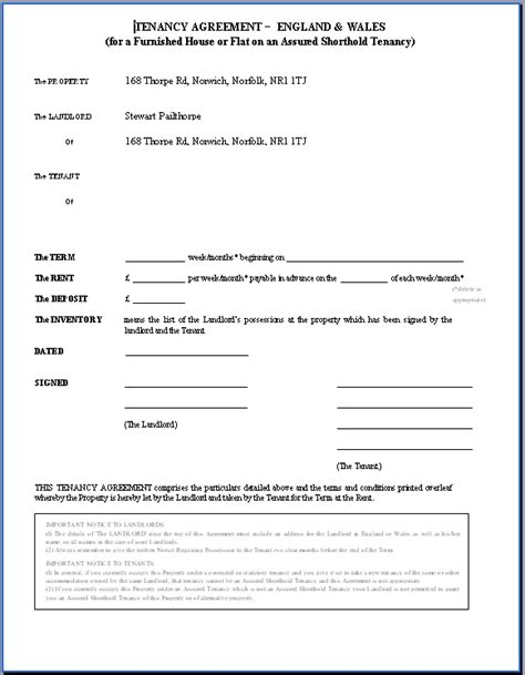 printable sample rental agreement  form real estate