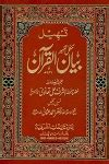 islamic  books islamic books    dars