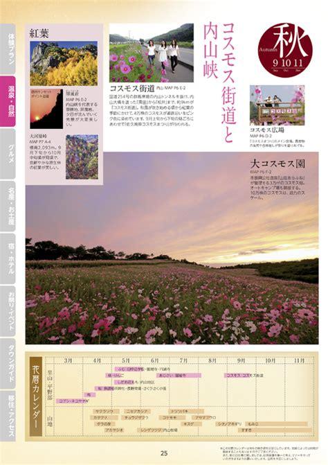 Httpwwwsakulibrarycombooks00091 2014 Vol39 信州佐久