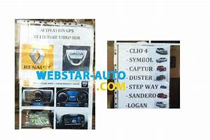 Media Nav Dacia Prix : activation et flash gps de media nav pour renault et dacia pour 2 000 da webstar auto ~ Medecine-chirurgie-esthetiques.com Avis de Voitures