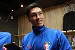 挺足球 | 中華隊王睿談旅外感受:「能出國代表受到肯定 我感到很開心」