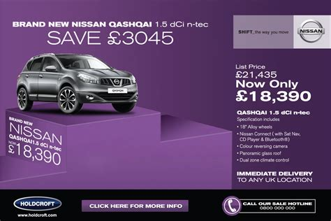holdcroft great deals on nissan qashqai