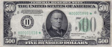 american  dollar bill actual size image