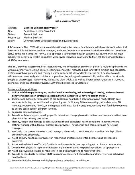 licensed clinical social worker resume sles sle social work resume sle warehouse resume warehouse resume exles worker cover