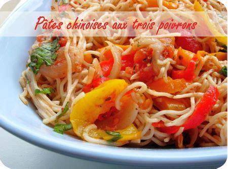 cuisiner des pates chinoises pâtes chinoises aux trois poivrons cuisine et dépendances