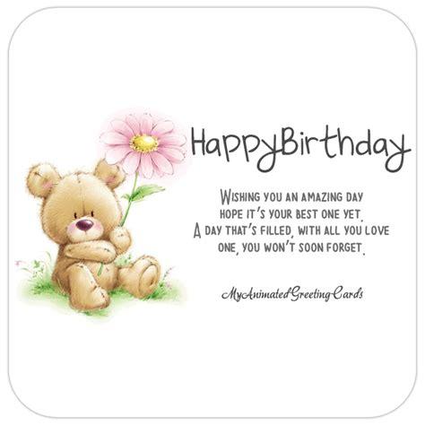 animated teddy bear holding flower happy birthday card