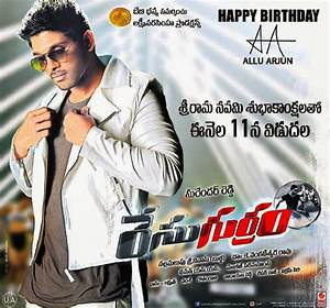 Race Gurram Telugu Full Length Movie Free Download ...