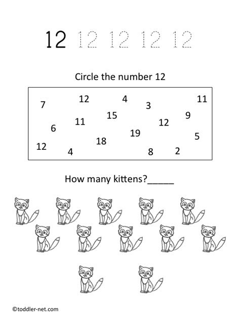free printable number 12 worksheet