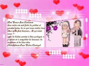 texte de felicitation de mariage février 2014 invitation mariage carte mariage texte mariage cadeau mariage