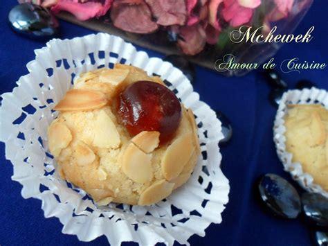 mchawek aux amandes gateau algerien sans gluten amour de cuisine