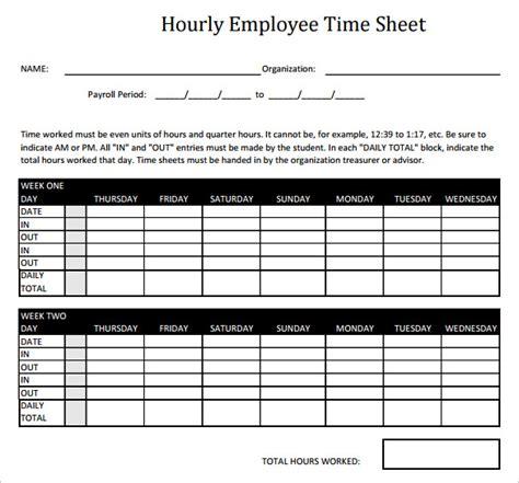hourly timesheet calculators   sample