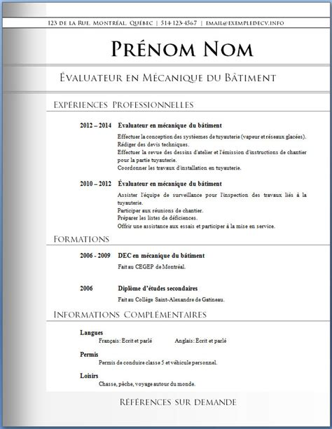 Exemple De Curriculum Vitae Professionnel by Exemple Modele Curriculum Vitae Professionnel