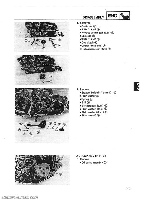 1986 1988 yamaha yfm225 moto 4 atv printed service manual