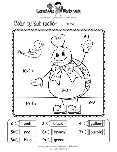 valentines day subtraction worksheet  printable