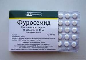 Растительные и синтетические средства при гипертонии
