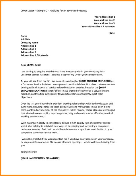 Sample Of Application Letter For Job Vacancy 10 Sample Of