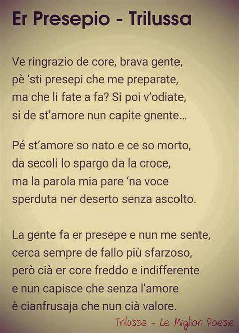 poesie poeti famosi presepio frasi poems christmas