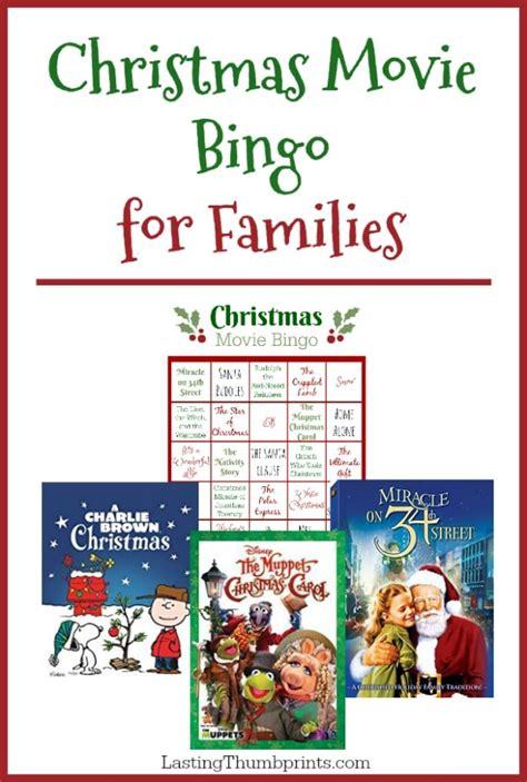 christmas  bingo printable  homeschool deals