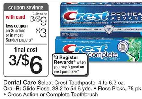 14932 Printable Coupons Crest Toothpaste by Crest Pro Health Hd Toothpaste Coupon Birthday Deals