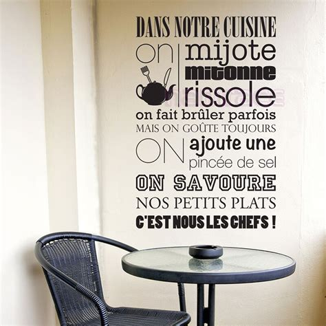 stickers french citation cuisine kitchen rules vinyl wall