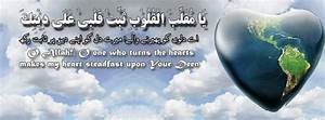 FREE ISLAMIC WALLPAPERS: Top 30 Islamic Facebook Timeline ...