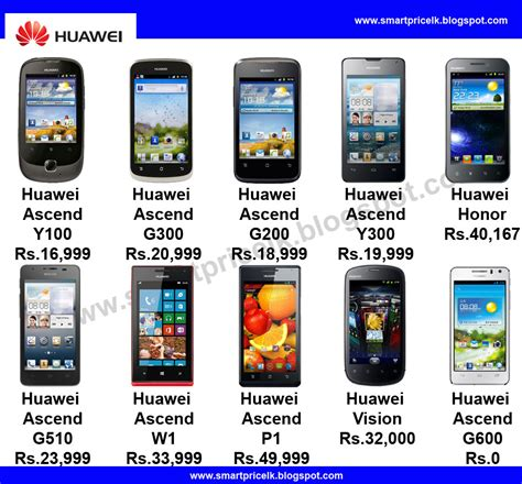 huawei mobile phones prices in welcome to the smartpricelk find the best smartphones