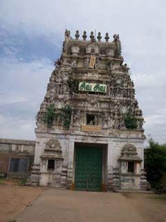 umapatheeswarar  shiva sthalam
