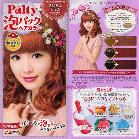 Japan Dariya Palty Bubble Trendy Hair Dye Color Dying Kit