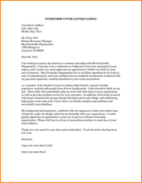 statement  interest cover letter  case