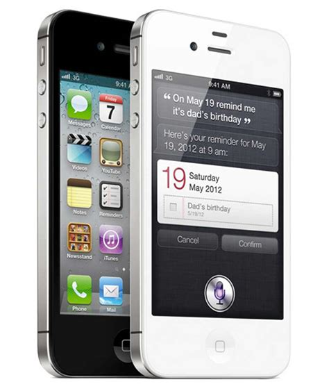 Apple iPhone 4 32GB - Rozetka