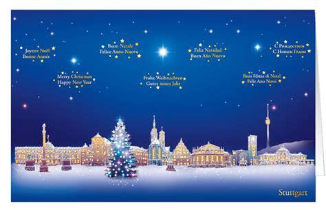 weihnachtskarte mit internationalen gruessen aus stuttgart