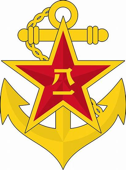 Pla Navy Emblem Army Liberation Svg Force