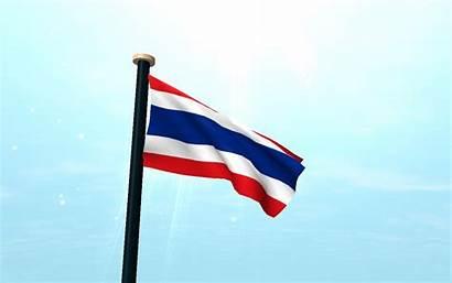 Flag Thailand 3d