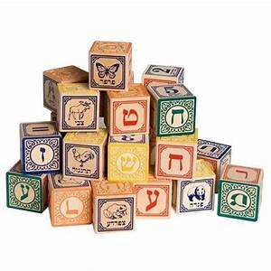 best 25 alphabet blocks ideas on pinterest baby shower With hebrew letter blocks
