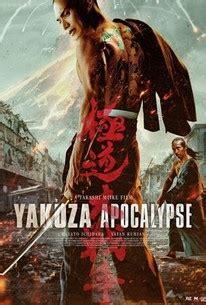 yakuza apocalypse  bluray subtitle indonesia doramaku