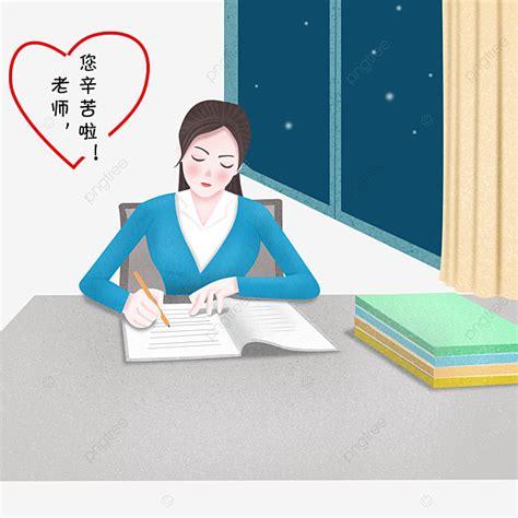 Trabajando De Maestra Oficina Maestro Plan De La