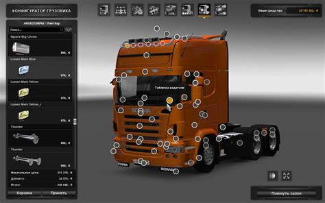 trade  trucks mega mod  ets ets mod