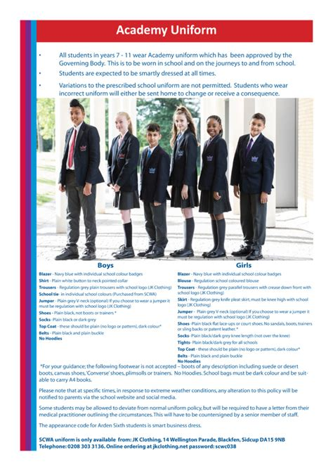 stationers crown woods academy uniform