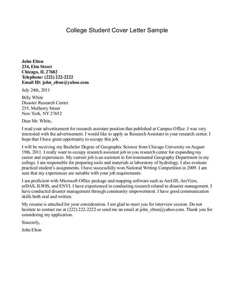 college cover letter project scope template