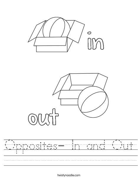 opposites in and out worksheet twisty noodle