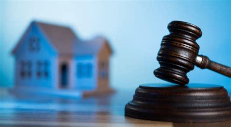 bank tidak  menjual objek jaminan milik debitur