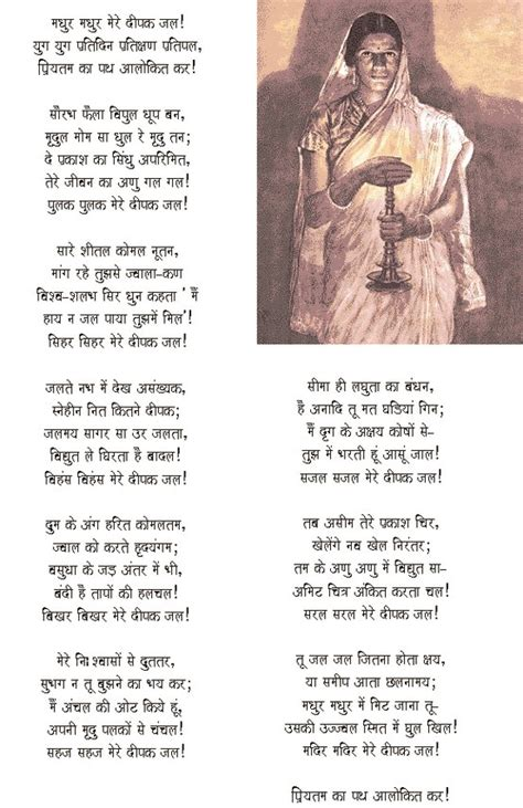 pin  hindi poem