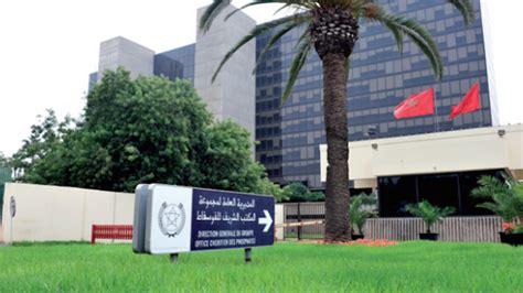 siege ocp maroc le groupe ocp prospecte le marché botswanais