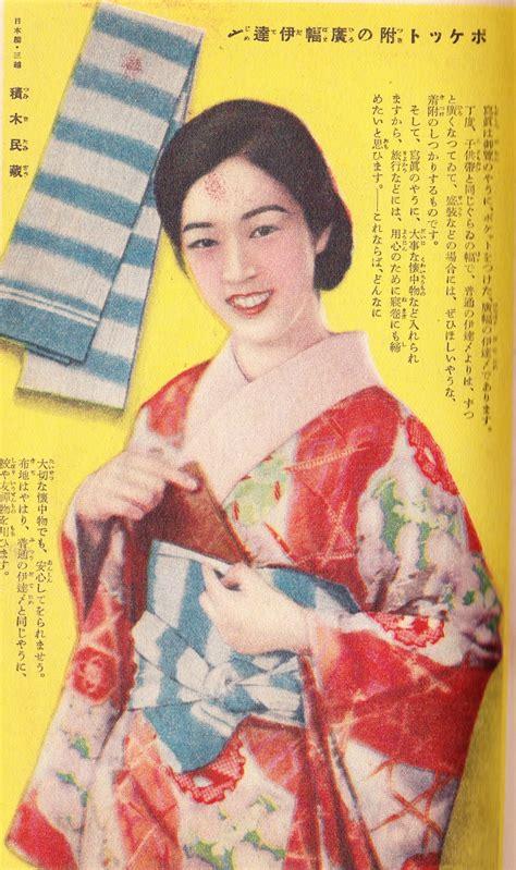 wafu works home sewing