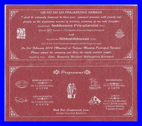 wedding invitation card  hindi matter   print