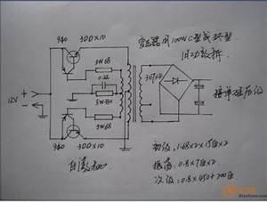 Pin Em Circuito Eletr U00f4nico